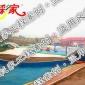 供��金彩家天�{色游泳池�b�面漆 �和�水上��@防水涂料 抗紫外�不易褪色