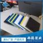 高分子聚乙烯板 可定制塑料板 防滑板 工程塑料板