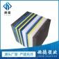 PE板 聚乙烯板 PE塑料板 高分子聚乙烯板 聚乙烯板材