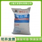 LLDPE神�A化工DFDA-7042�性聚乙烯 �r用薄膜 地膜 神�A7042