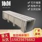 �性排水�� 高分子�秃铣善�U型SMC�渲�混凝土排水��U200-190-1000
