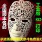 青�u3D打印即墨3D打印�z州3D打印SLA光敏�渲�3D打印